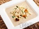 Рецепта Пасирана крем супа от гъби, моркови, течна сметана, масло и авокадо